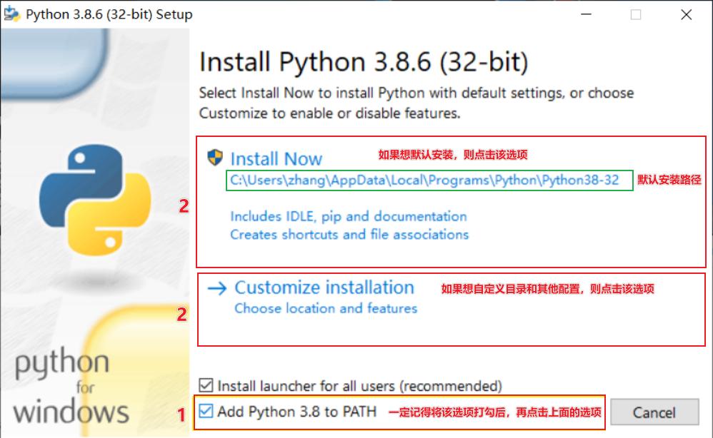 第二章:安装Python