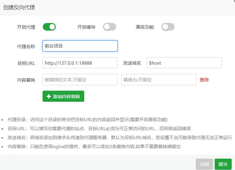 采用Nginx将两个不同的SpringBoot项目部署到同一个域名