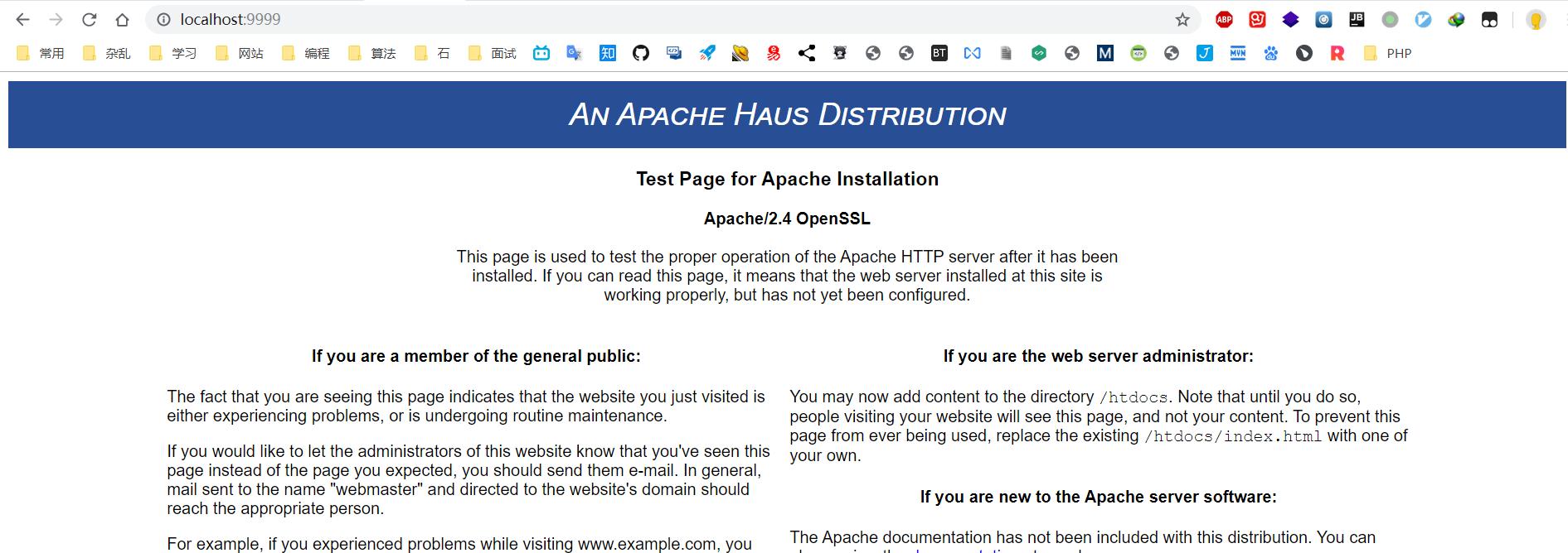 1:PHP环境安装