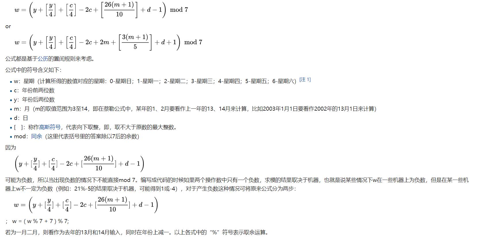 《算法第四版》课后练习题1.2.12答案