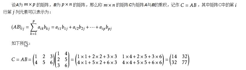 《算法第四版》课后练习题1.1.33答案