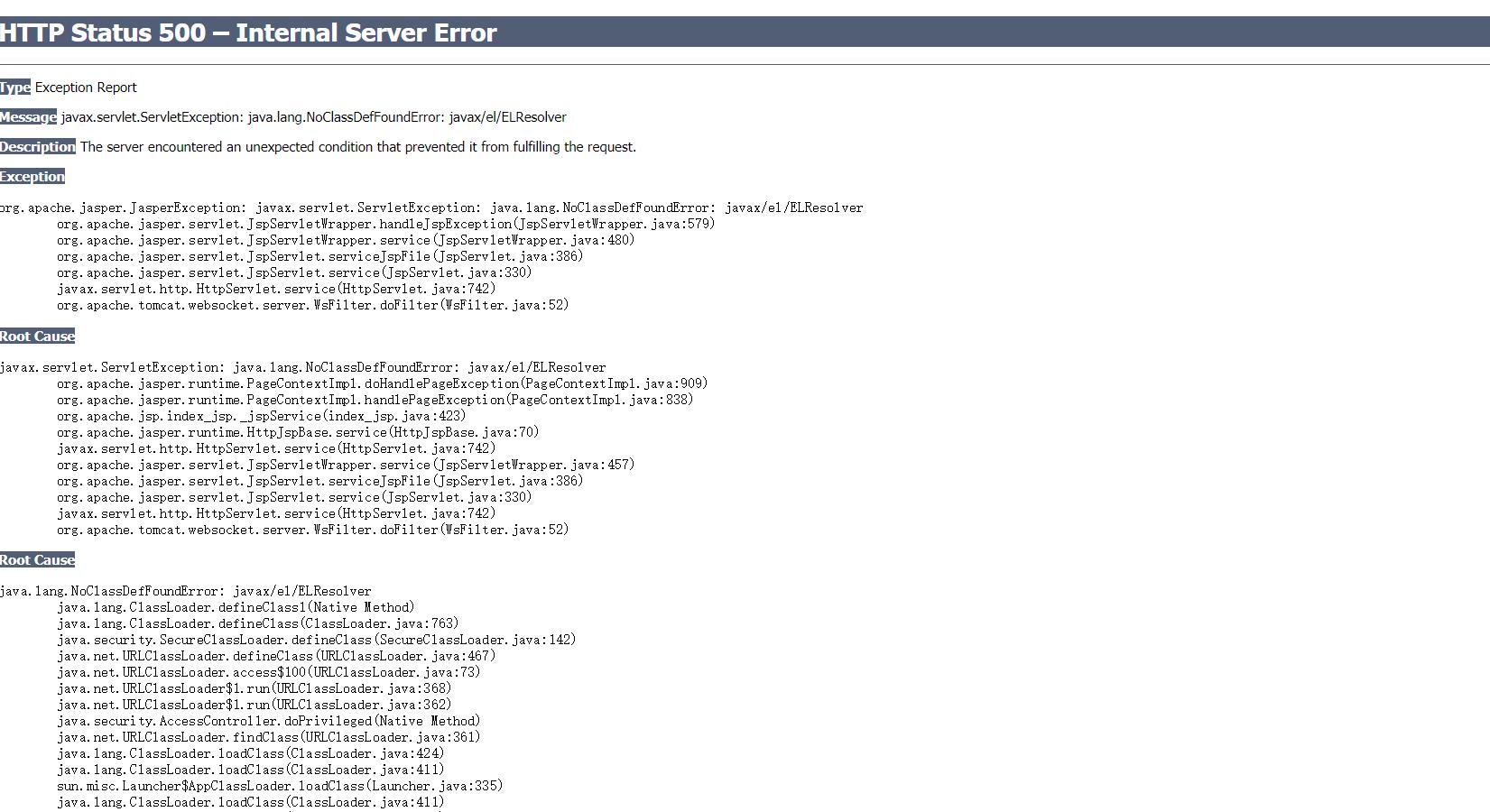 打开localhost:8080提示500错误javax/el/ELResolver