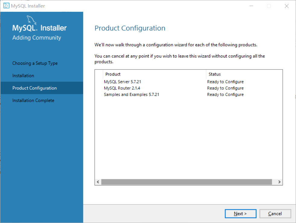 MySQL5.7安装版的下载和安装