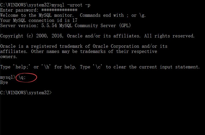 1-4:Mysql的常用参数以及登录与退出