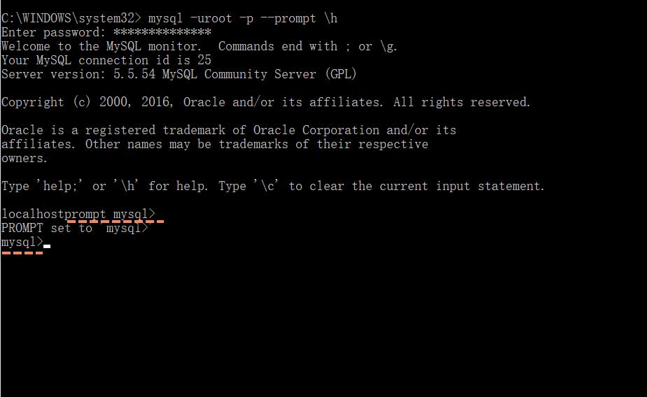 1-5:修改MySQL提示符的两种方式