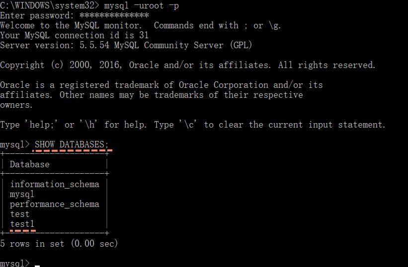 1-7:操作数据库之创建和删除数据库
